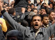 تظاهرات ضدحکومتی در سوریه