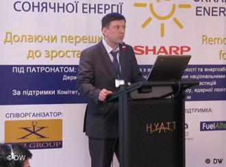 Олег Дудкин на конференции в Киеве