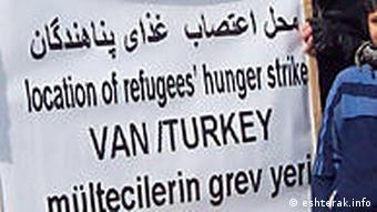 پناهندگان اعتصابی در شهر وان ترکیه