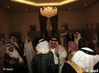 نشست شورای هماهنگی خلیج فارس در رابطه با ایران، در ریاض پایتخت عربستان سعودی