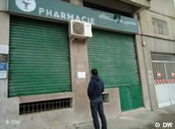 حميد أمام محل صيدلية بحثا عن حل لمشكلته