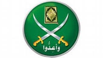 LOGO Muslimbrüder Ägypten