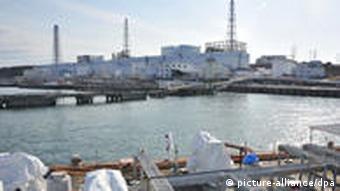 Fukushima power plant