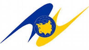 Logo von Zollunion zwischen Russland, Kazakhstan und Weissruslland