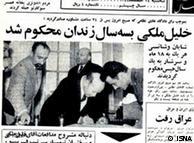 آشوری: خلیل ملکی را میتوان پدر سوسیال دموکراسی ایران دانست.