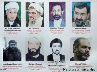 قوه قضائیه آرژانتین این هشت تبعه جمهوری اسلامی ایران را مسئول عملیات تروریستی سال ۱۹۹۴ در این کشور شناخته است
