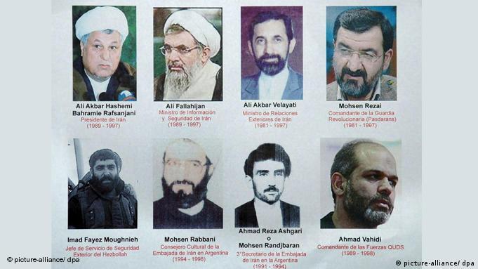 دادستان آرژانتین، عکس متهمان ایرانی که در انفجار مرکز یهودیان دست داشتهاند را منتشر کرده بود.