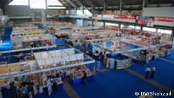 Pakistan Lahore International Book Fair 2011