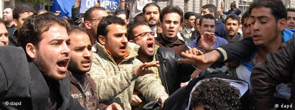 Angry anti-government protesters in Damascus, Syria