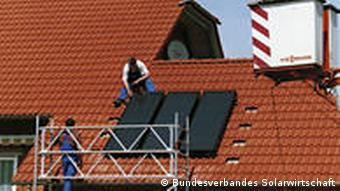 استفاده از انرژی خورشیدی در منازل آلمان