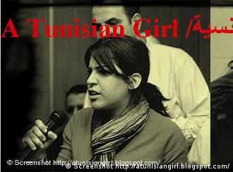 لينا بن مهني - وجه من جيل ثورة الياسمين