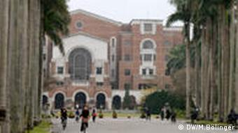 Campus der National Taiwan University in Taipei fotografiert im März 2011.