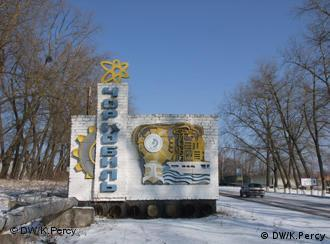 An der Ortseinfahrt von Tschernobyl (Foto: DW)