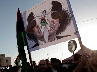 banner with gadhafi