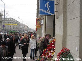 На месте взрыва в минском метро (фото из архива)