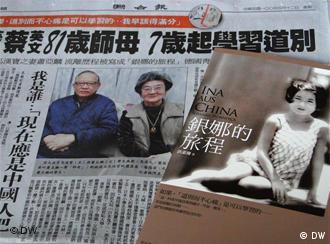 Auch in Taiwan plötzlich ein Medienthema: Zeitungsartikel über Aline Siao Ma und ihren Mann; Taiwan-Ausgabe des Romans 'Ina aus China' in chinesischer Übersetzung (Foto: DW)