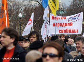 Demonstration der Opposition in Moskau (Foto: DW)