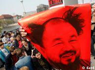 موج اعتراضات بینالمللی در پی دستگیری آی ویوی