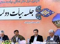 رئیس جمهوری وعده داد سيستان و بلوچستان را به زیباترین و امنترین استان تبدیل کند.