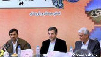 برگزاری جلسه هیئت دولت در استان سیستان و بلوچستان