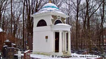 Усыпальница семьи Эрлангеров на Введенском кладбище