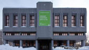 Goethe-Institut in Moscow