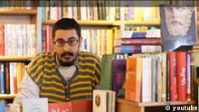 pishkhan youtube Bücher Lesung
