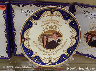 Commemorative plate of Prince William and Kate Middleton