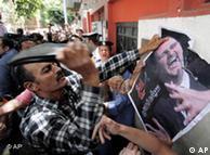 تظاهرات ضد بشار اسد در مقابل سفارت سوریه در قاهره