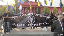 Ukraine Kiew Demonstration Opposition