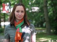 Эльмира Магдиева