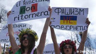 Акция протеста в Киеве, организованная движением Femen
