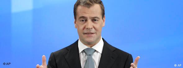 Russian President Dmitry Medvedev speaks during a news conference at a bussiness school in Skolkovo, outside Moscow, Russia, on Wednesday, May 18, 2011. Medvedev says he will decide whether to seek a second term when the election comes closer.(AP Photo/Ivan Sekretarev)