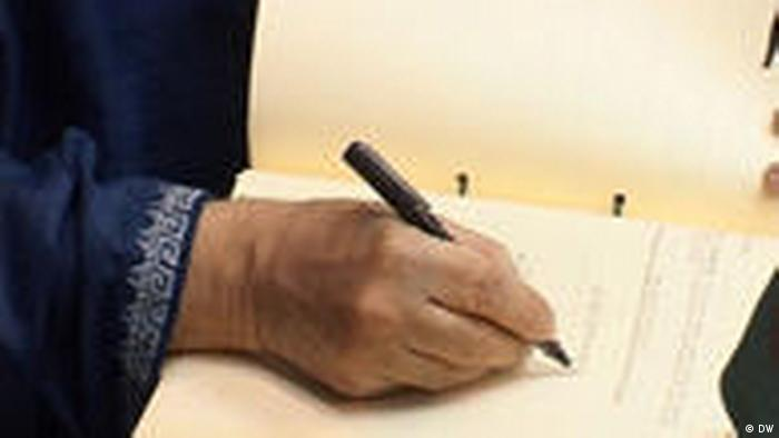 Bangladesch unterzeichnet Kredit mit der Islamischen Entwicklungsbank (DW)