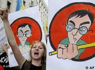 Студенти на мітингу в Києві