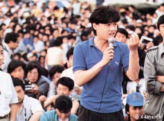Zum Buch Die Republik auf dem Platz des Volkes – Tagebuch Mai / Juni 1989 FLASH-GALERIE