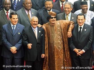 Все они стали бывшими: президент Туниса Бен Али, Йемена - Али Абдулла Салех, ливийский лидер Муамар Каддафи и президент Египта Хосни Мубарак