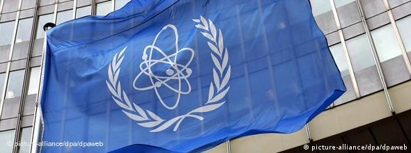 NO FLASH Fahne Logo IAEO IAEA
