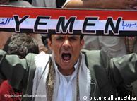 هل نجحت الثورة اليمنية في إسقاط علي عبد الله صالح، أم إنها مازالت تراوح مكانها؟