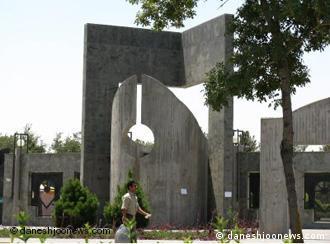 دانشگاه فردوسی در مشهد