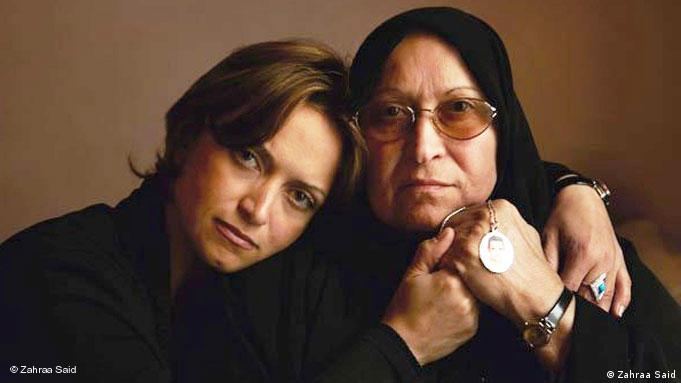 Zahraa Said and her mother Leila Marzouk