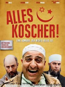 Filmplakat Alles Koscher