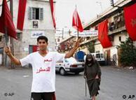 На улицах Касабланки