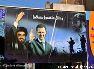 Plakat des syrischen Präsidenten Baschar Al Assad und des Hisbollah-Führers Hassan Nasrallah in Damaskus (Foto: DPA)