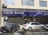 عزیزی بانک در کابل