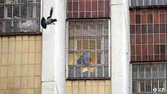 Close-up of windows in the Stammheim prison