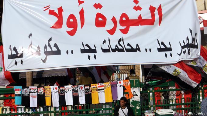 Ägypten Kairo Proteste Flash-Galerie