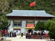 西藏样板村-阿沛村