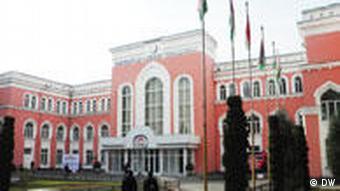 Таджикский национальный университет