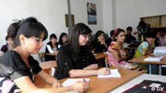 В аудитории одного из вузов Душанбе